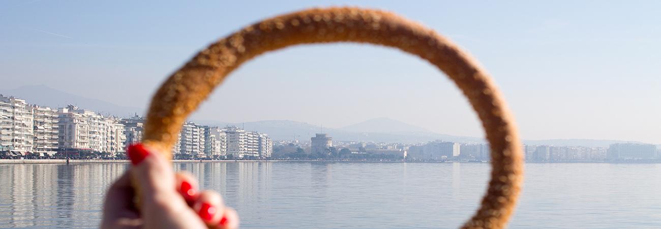 City Break in Thessaloniki