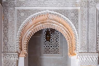 Morocco-Fes-Medersa el-Attarine