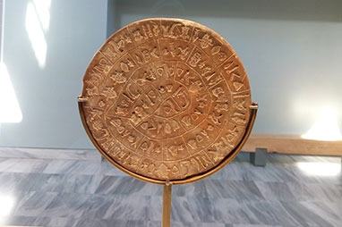 Crete - Heraklion - Heraklion Archaeological Museum