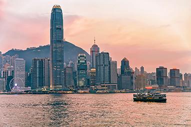 China - Hong Kong - Star Ferry