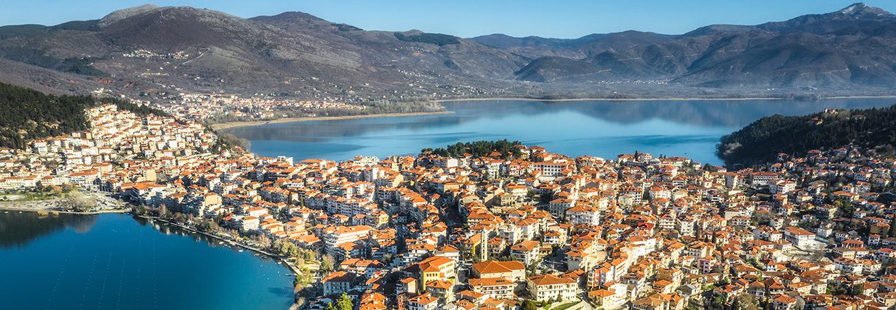 Μακεδονία, Καστοριά