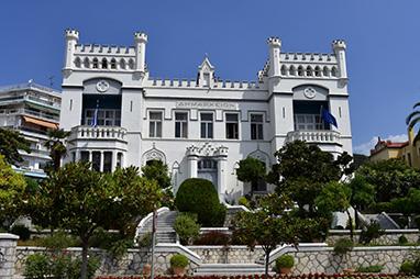 Macedonia - Kavala - Town hall