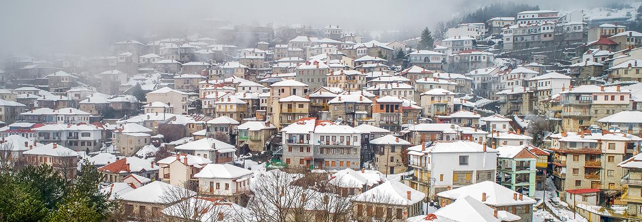 Ήπειρος, Μέτσοβο