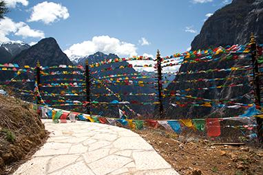 Tibet-Shangri-La-Balagezong Scenic Area