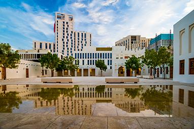 Qatar-Doha-Μουσείο Ισλαμικής Τέχνης