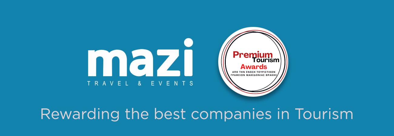 Mazi Travel - Events Βραβείο Best Cultural Travel